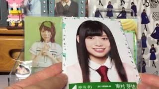 今回は欅坂46の入ってきた写真の紹介と余談です! よろしければご視聴お...