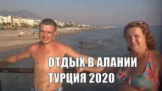 Зрители про отдых в Алании Отзыв про отель A11 Hotel Obakoy ТУРЦИЯ 2020