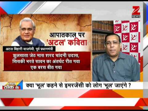Taal Thok Ke: Can Congress hide atrocities of Emergency by calling it mistake?