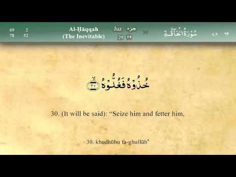069   Surah Al Haqqa by Mishary Al Afasy (iRecite)