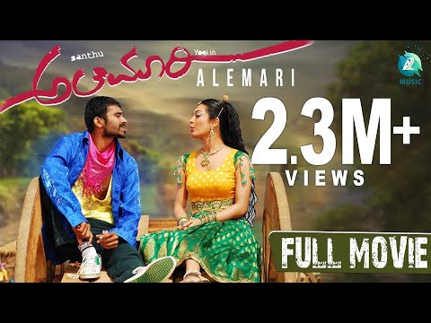 Latest Alemari Kannada Full Movie In HD | Yogesh | Radhika Pandit | New Kannada Movie