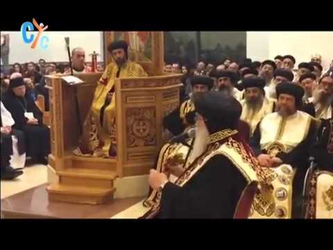The enthronement of Bishop Angaelos