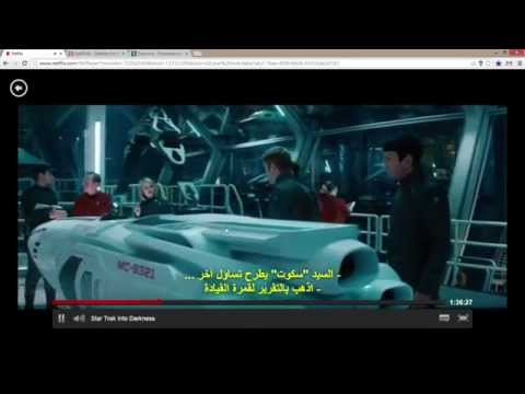 Subtitles for Netflix, Works with any language