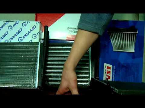 Выбор радиатора отопителя (ДААЗ, Лузар, Прамо, Fenox и т.д.)