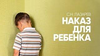 Воспитание ребнка и собаки - аналогии. Почему ребенок ДОЛЖЕН слушаться родителей?