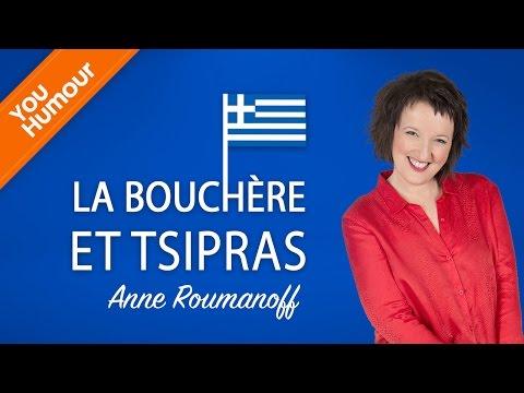 ANNE ROUMANOFF - La bouchère et Tsipras