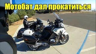 Тест райд мотоцикла мотобата. BMW R1200RT Police