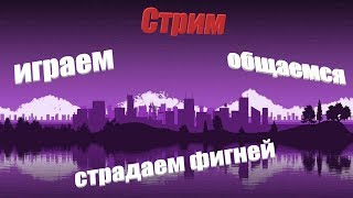 Играем в игры   Enter the Gungeon   The Binding of Isaac Afterbirth   The Jackbox Party Pack 3