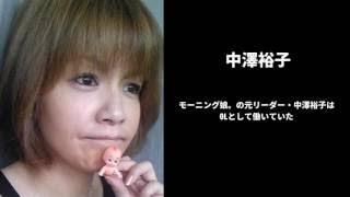 関連動画= 【イケメン・美少女】AKB48メンバーの家族写真まとめ!!!【AKB・NMB・HKT・乃木坂】 ➾ 【有名人】芸能人の格. 【有名人】意外す....