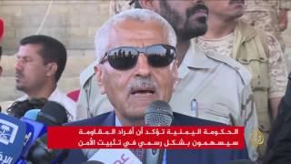 تخريج دفعة من قوات الأمن الخاصة في عدن