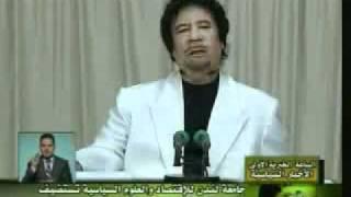 القذافي يشيد بموقع ( ويكيليكس) ويحذر من استغلاله