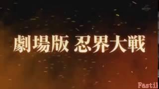 Наруто Фильм 9