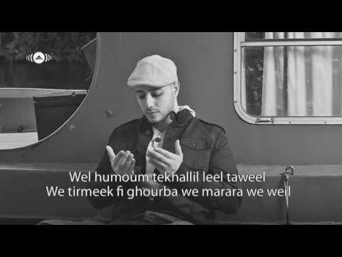 Maher Zain - Insha Allah (Arabic)