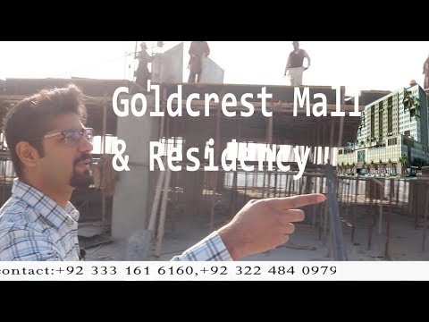 Goldcrest Mall and Residency feb 2018