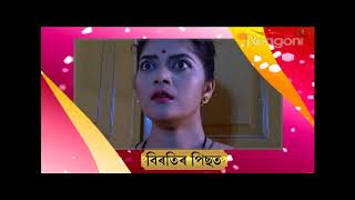 Aaina EP 276 || 6th June  2018 ||
