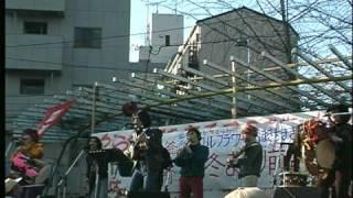 聞け万国の労働者(SFMS 961230西成三角公園) thumbnail