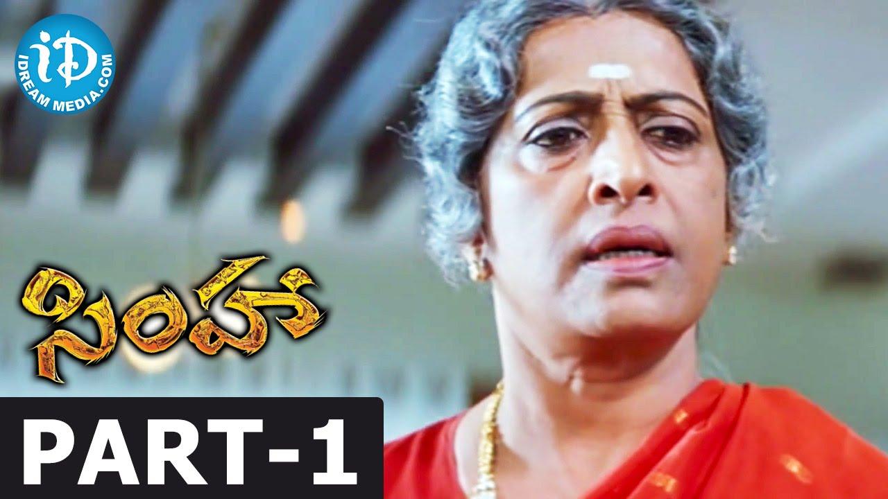 Download Simha Full Movie Part 1    Balakrishna, Nayantara, Sneha Ullal    Boyapati Srinu    Chakri
