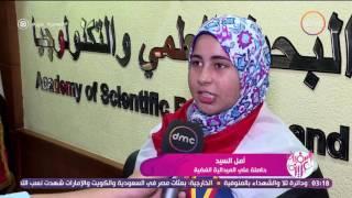 السفيرة عزيزة - أكاديمية البحث العلمي تحتفل بالفائزين في معرض جينيف الدولي للإبتكار