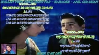 Ehsaan Tera Hoga Mujh Par - Karaoke With Scrolling Lyrics Eng. & हिंदी