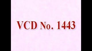 VCD1443