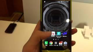 S-MAX:京セラ製「TORQUE G02」ファーストインプレッション thumbnail