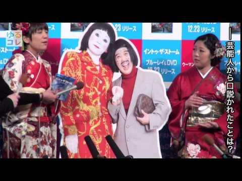 【ゆるコレ】素顔で登場の日本エレキテル連合、美人との評判にコメント