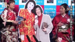 日本エレキテル連合/DVD『イントゥ・ザ・ストーム』リリース記念イベント.