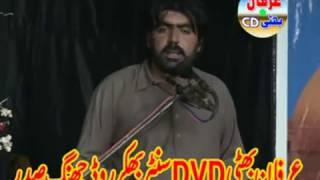 Zakir Rizwan Qyamat  15 Shawal Khan Garah 2013     Rec Bhatti DVDs Jhang