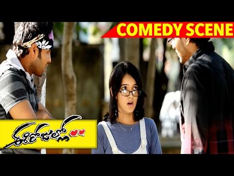 Sri Helps His Sister's Love Problem - Sai Superb Comedy Scene - Ee Rojullo Movie Scenes