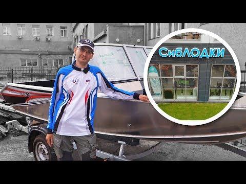 Лодка для рыбалки Windboat 45 DCX. Обзор + первые впечатления | Рыбалка с FishingSib 2018
