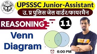 CLASS 11 || #UPSSSC Junior-Assistant/UP Police  || REASONING || By Vinay sir || Venn diagram