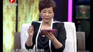 《非常静距离》20141122:青年之旅任重张铎王阳 王阳受到赵宝刚单独表扬超清版