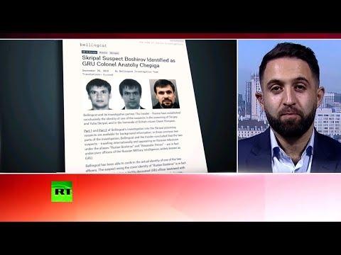 «Агент Чепига»: как Bellingcat «разоблачил» Руслана Боширова