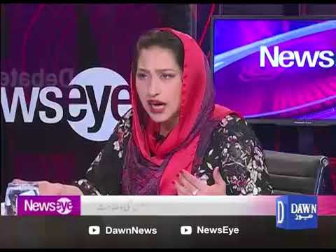 NewsEye - 02 April, 2018 - Dawn News