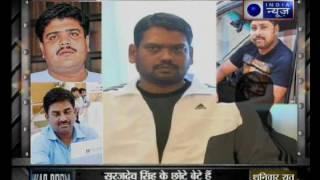 War Room: 36 killed in Dhanbad's gang war