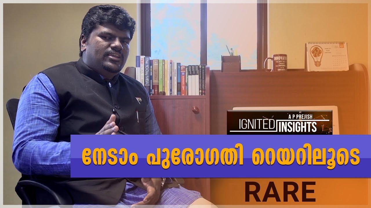 Attaining Progress Through RARE by A.P. Prejish | Ignited Insights