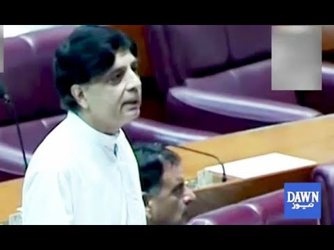 Chaudhry Nisar Ali Khan speech in National Assembly