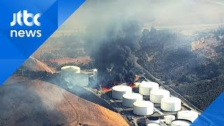 미 캘리포니아주 대형 석유 저장 시설서 불
