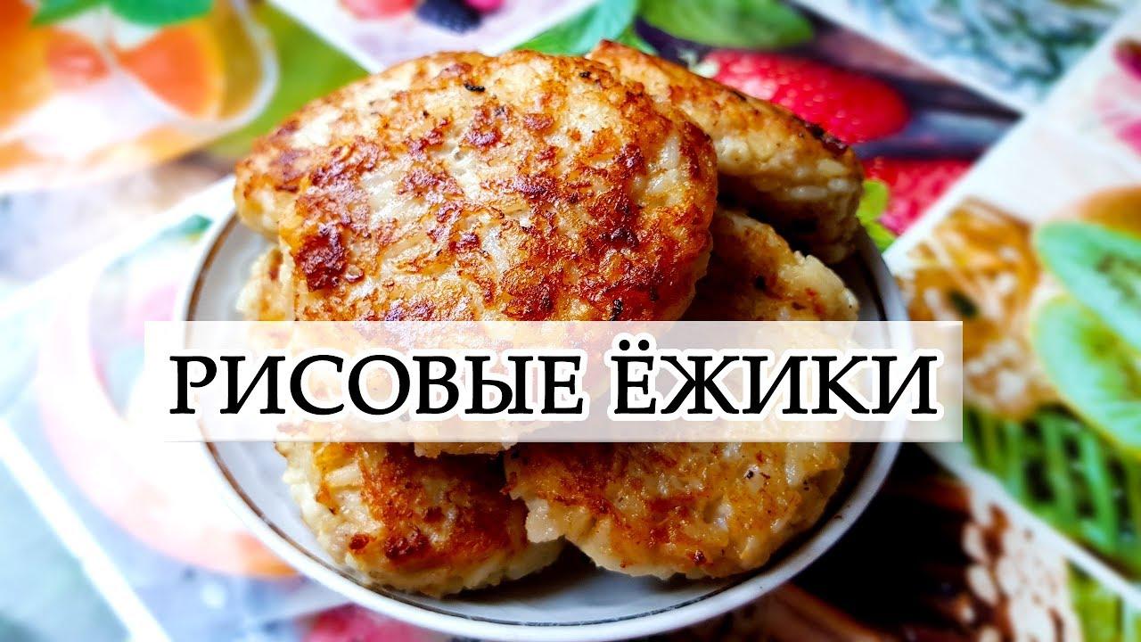 кулинарные рецепты на канале 360 в передаче вкусно фрикадельки