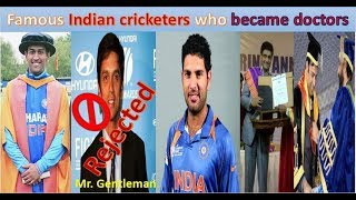 Famous indian cricketers who became doctors
