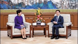 Full video: Vice Premier Han Zheng meets with Carrie Lam in Beijing
