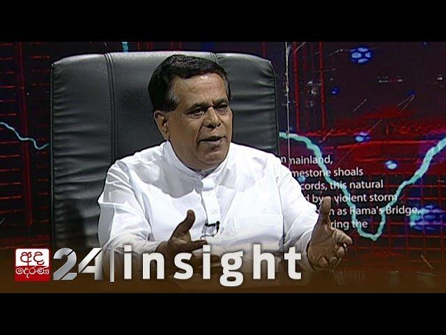INSIGHT | EP 135 : Nimal Siripala de Silva