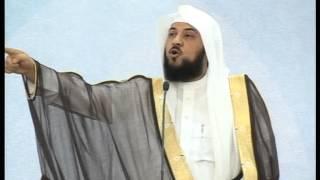 خطبة الجمعة l الصبر l د. محمد العريفي