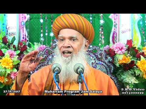 Huzur Ghazi E Millat - taqreer - Shohda E Karbala 7 Muharram - JAM SALAYA GUJRAT - 27/9/2017