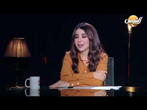 الترابيزة - نجم المهرجانات حمو بيكا في ضيافة الإعلامية أميرة بدر - اللقاء كامل
