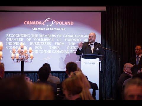 2017 Excellence Awards Gala