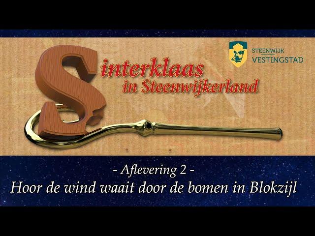 Sinterklaas verhaal Steenwijkerland 2020 - aflevering 2