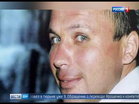 Россия снова потребует от США передать ростовского лётчика Константина Ярошенко в Россию