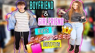 GIRLFRIEND And BOYFRIEND Buy Each Other Outfits! Shopping Challenge 2018