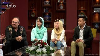 زیر چتر عید - صحنه های جالب - صحبت ها با گروه موسیقی سا